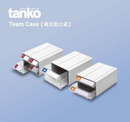 TANKO ENTERPRISE CO., LTD.